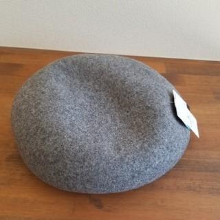 LANVIN en Bleu - ベレー帽 LANVIN