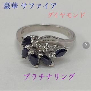 豪華 サファイア ダイヤモンド プラチナ リング 指輪 送料込み(リング(指輪))