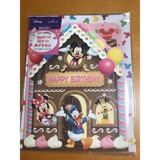 Disney - バースデーカード