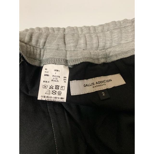 JACKROSE(ジャックローズ)のガリスアディクション スウェットパンツ メンズのパンツ(その他)の商品写真