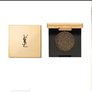 Yves Saint Laurent Beaute - イブサンローラン シークインクラッシュ 4