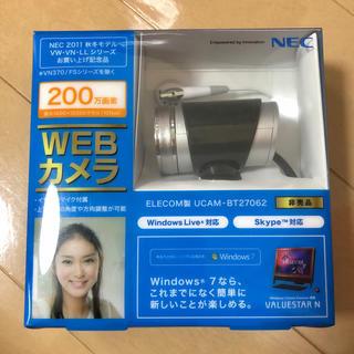 ELECOM - 新品未開封品 ELECOM Webカメラ 200万画素