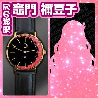 鬼滅の刃 竈門禰豆子 イメージ スワロフスキー 腕時計 ☆☆