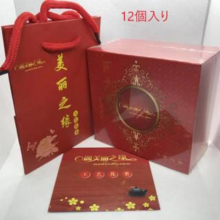 中国 工芸茶 12個入り