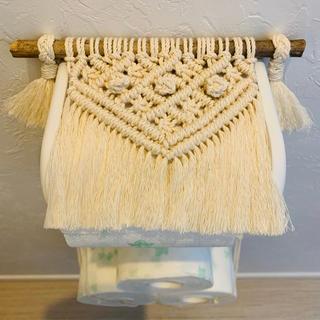 マクラメ編み トイレットペーパーカバー&ホルダーNO.60