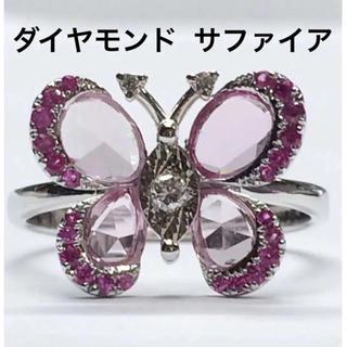 限定出品☆K18WG ダイヤモンド サファイア 蝶々 リング(リング(指輪))