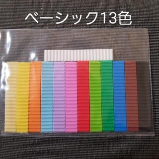 BANDAI - オリケシ ケシゴムシート ベーシック13色セット★専用素材