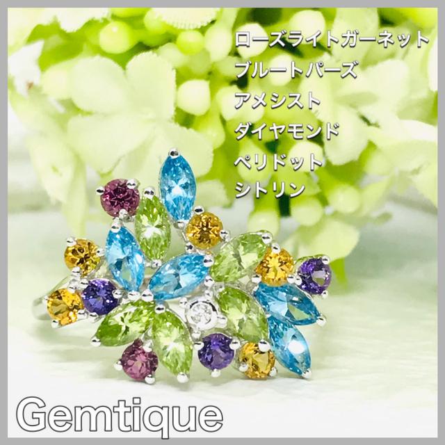 Gemtique(ジェムティーク) マルチカラーリング♪ K14WG レディースのアクセサリー(リング(指輪))の商品写真