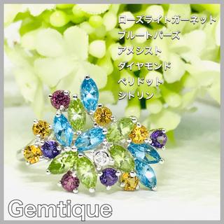 Gemtique(ジェムティーク) マルチカラーリング♪ K14WG(リング(指輪))