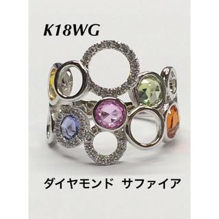 限定出品☆K18WG ダイヤモンド サファイア リング(リング(指輪))