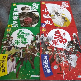 刀剣乱舞オンライン  ノート4種類
