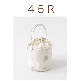 45rpm - 新品未使用 45rpm 刺繍 ハンド バッグ ポーチ 巾着 レア