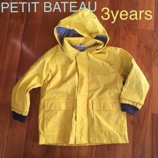 プチバトー(PETIT BATEAU)のPETIT BATEAU プチバトー ヨットパーカー 3歳 94cm(ジャケット/上着)