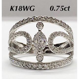 限定出品☆K18WG ダイヤモンド リング(リング(指輪))