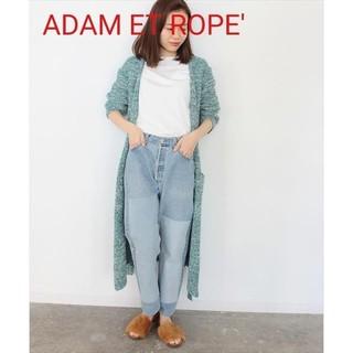 アダムエロぺ(Adam et Rope')のアダムエロペ ニット ロングカーディガン ベルト付き(カーディガン)