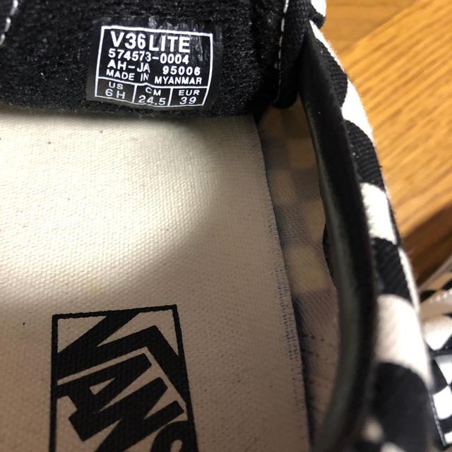 VANS(ヴァンズ)のバンズ  オールドスクール レディースの靴/シューズ(スニーカー)の商品写真