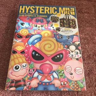 HYSTERIC MINI - ヒスミニボストンバック
