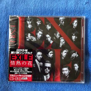 エグザイル(EXILE)の情熱の花(DVD付)(ポップス/ロック(邦楽))