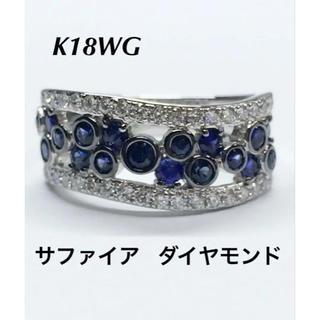 限定出品☆K18WG サファイア ダイヤモンド リング(リング(指輪))