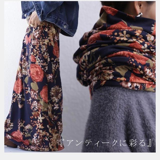 antiqua(アンティカ)のリバーシブル花柄スーパーロングスヌード レディースのファッション小物(スヌード)の商品写真