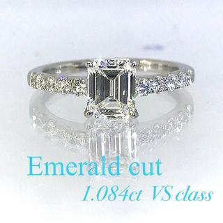 ★SALE★1カラット VSクラス 高品質ダイヤ エメラルドカット エタニティ(リング(指輪))