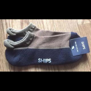 SHIPS - ★新品未使用★SHIPSの靴下とセレクトの靴下★