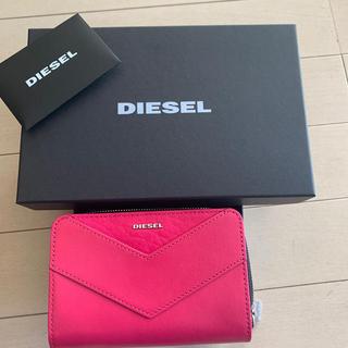 DIESEL - 新品未使用☆Diesel  ウォレット