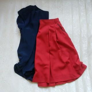 セシルマクビー(CECIL McBEE)のワンコインSale*カラースカート(ひざ丈スカート)
