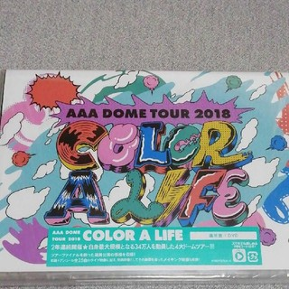 AAA - AAA DOME TOUR 2018 COLOR A LIFE DVD