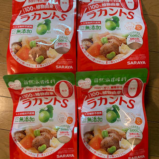 サラヤ(SARAYA)の《4袋セット》SARAYA(サラヤ)ラカントS 600g 顆粒(調味料)