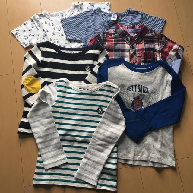 PETIT BATEAU(プチバトー)のPepeさん専用 美品 プチバトーセット 全て116センチ キッズ/ベビー/マタニティのキッズ服男の子用(90cm~)(Tシャツ/カットソー)の商品写真