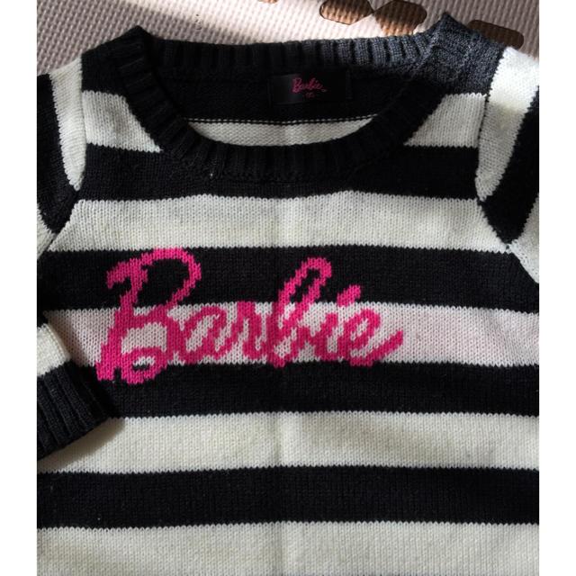 Barbie(バービー)のバービー 長袖セーター 95cm キッズ/ベビー/マタニティのキッズ服女の子用(90cm~)(ニット)の商品写真