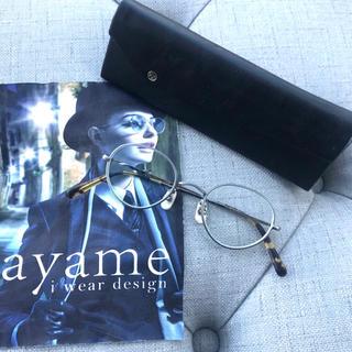 アヤメ(Ayame)の【格安出品】ayame no.1101 シルバー&べっ甲(サングラス/メガネ)