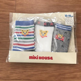 mikihouse - 靴下セット
