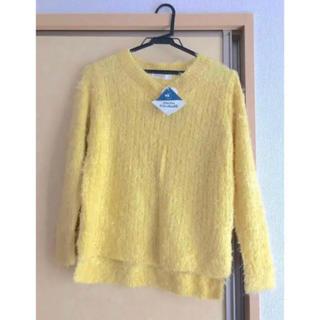 ショコラフィネローブ(chocol raffine robe)のイエロー シャギーニット  ニット セーター(ニット/セーター)