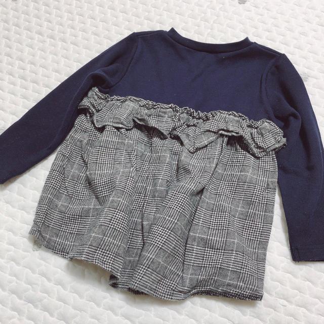 petit main(プティマイン)のプティマインのチェック柄フリルトップス(100) キッズ/ベビー/マタニティのキッズ服女の子用(90cm~)(Tシャツ/カットソー)の商品写真