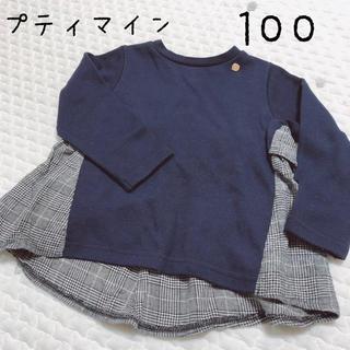petit main - プティマインのチェック柄フリルトップス(100)