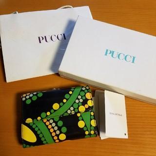 エミリオプッチ(EMILIO PUCCI)のEMILIO PUCCI エミリオプッチ 財布のみ がま口(財布)