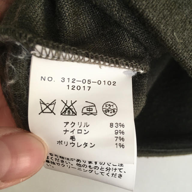 SHIPS(シップス)のSHIPS カットソー レディースのトップス(カットソー(長袖/七分))の商品写真