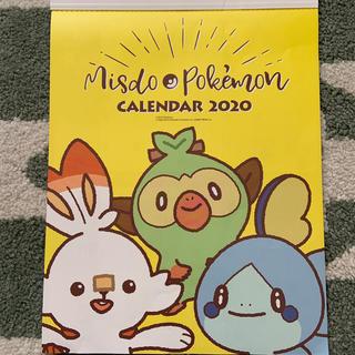 ポケモン - ポケモンカレンダー