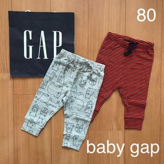 babyGAP - 新品未使用★baby gapパンツ2枚セット80