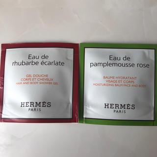 エルメス(Hermes)のHERMES  アメニティー✨(サンプル/トライアルキット)