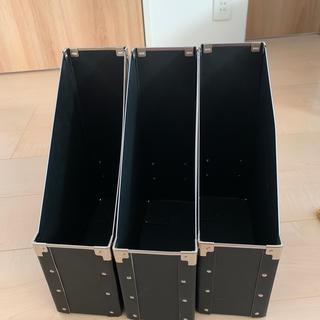 IKEA - IKEA クラフト ファイルボックス 黒 廃盤
