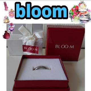BLOOM - bloom 指輪 ギフトBOX 付き 送料無料