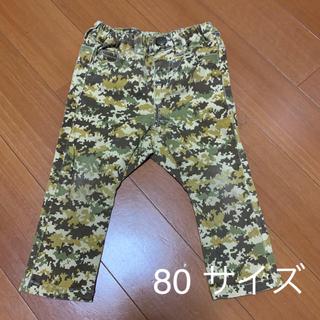 エフオーキッズ(F.O.KIDS)の迷彩風ズボン(80サイズ)(パンツ)