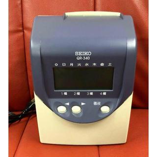 セイコー(SEIKO)のSEIKO タイムレコーダー QR-340(オフィス用品一般)