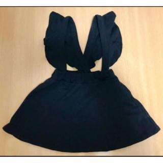 petit main - 【新品未使用】petit main スカート 肩フリル付き