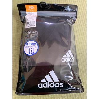 adidas - アディダス 160   新品