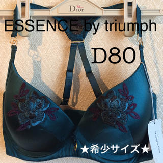 Triumph - 【新品タグ付】ESSENCE /希少サイズ‼︎ D80(定価¥13,200)