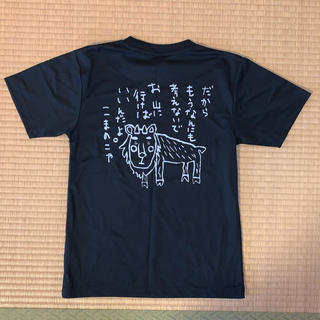 mont bell - 会津駒ヶ岳 駒の小屋 宿泊者限定 Tシャツ SSサイズ